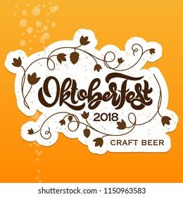 Oktoberfest logotype. Beer festival banner. Vector illustration of Bavarian festival design. Lettering typography for logo, poster, card, postcard, t-shirt.