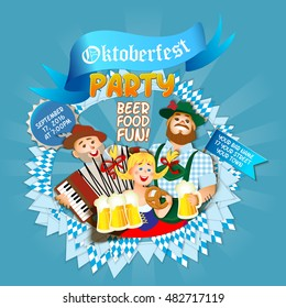 Oktoberfest party flyer. Girl and two men with beer. Vector flat cartoon illustration