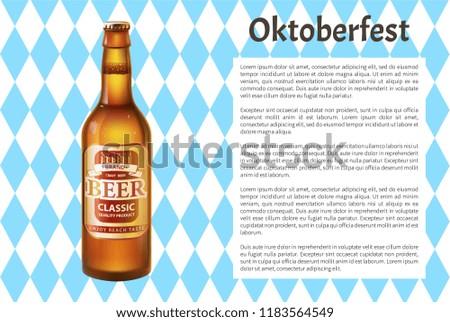 Oktoberfest Poster Craft Beer Bottle Cap Stock Vector (Royalty Free ...