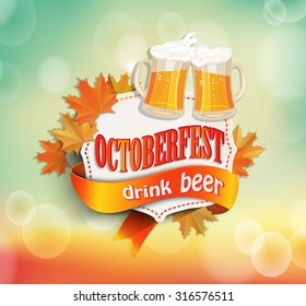 Oktoberfest vintage frame with beer and autumn leaves on bokeh background. Poster template. Vector illustration, EPS 10.