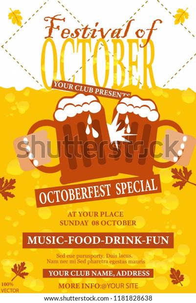 Oktoberfest Website Invitation Banner Template Autumn Stock Vector