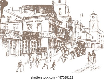 Old city. Vector. The image, made pencil, chalk and sepia.