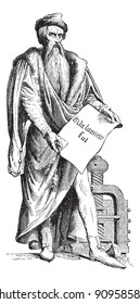 Old engraved illustration of Johannes Gensfleisch zur Laden zum Gutenberg bronze statue by David Hazard. June 24, 1840 in Strasbourg, France.  Dictionary of words and things - Larive and Fleury - 1895