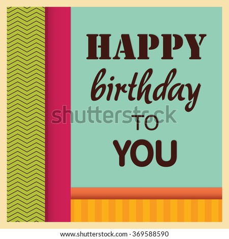 Old Fashioned Design Birthday Card Template Stock Vector Royalty