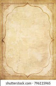 Old grungy vintage paper blank with curly oriental frame ornament. Worn papyrus template for mail, aged letter paper with space for text or image. Highly detailed vector illustration, border.