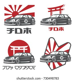 "Old japanese car logo, emblems and badges isolated on white background. ""JDM"" and ""JDM garage"" text on the image."