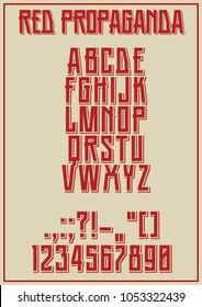 Old Soviet Propaganda Poster Font