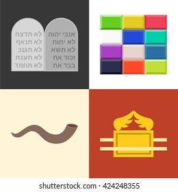 Old testament icons set, rock of 10 commandments in hebrew alphabet, ephod breast plate of high priest, shofar horn, ark of covenant, flat design