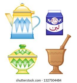 old traditional heritage icons in Arab gulf countries ( United Arab Emirates UAE  Saudi Arabia ksa  Bahrain  Kuwait Qatar and Oman )  Ramadan kareem isolated vector   , Arabic word : milk