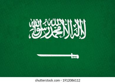 Old vintage flag of Saudi Arabia.
