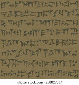 Escritura Mesopotamia Images, Stock Photos & Vectors