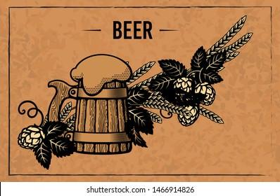 Imágenes Fotos De Stock Y Vectores Sobre Old Paper Ale