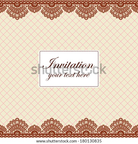 oldfashioned fancy invitation card striped background stock vector
