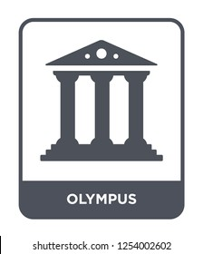 olympus icon vector on white background, olympus trendy filled icons from Greece collection, olympus simple element illustration