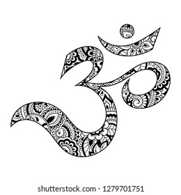 Hindu Vedas Images, Stock Photos & Vectors | Shutterstock