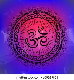 Ilustraciones, imágenes y vectores de stock sobre Brahma