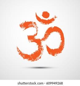 Om Aum Ohm india symbol meditation, yoga mantra hinduism buddhism zen, vector. yoga mantra hinduism buddhism zen black icon raster copy.
