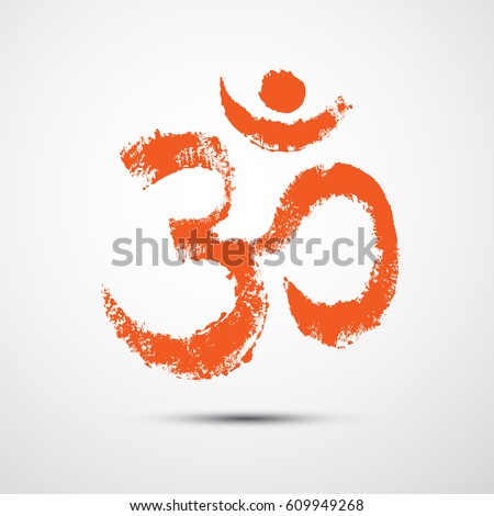Om Aum Ohm India Symbol Meditation Stock Vector Royalty Free