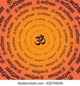 Om / Aum symbol of hindu deity god shiva