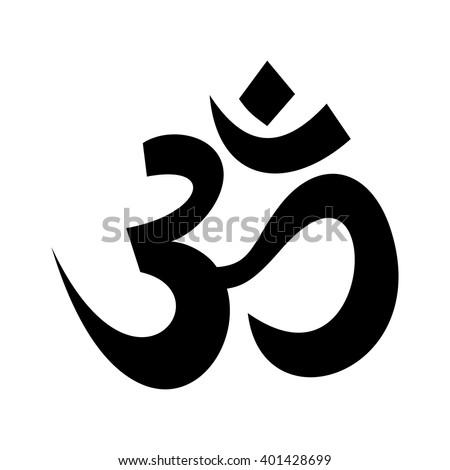 Om Aum Symbol Hindu Religion Black Stock Vector Royalty Free