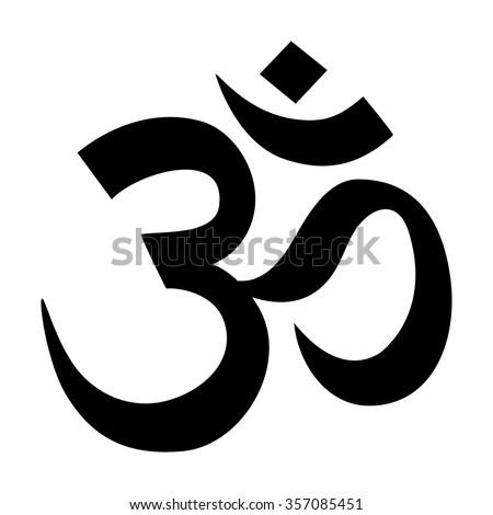 Om Aum Symbol Hinduism Flat Vector Stock Vector Royalty Free