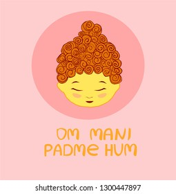 om mani padme hum. Buddha head silhouette, drawing vector, ohm sign