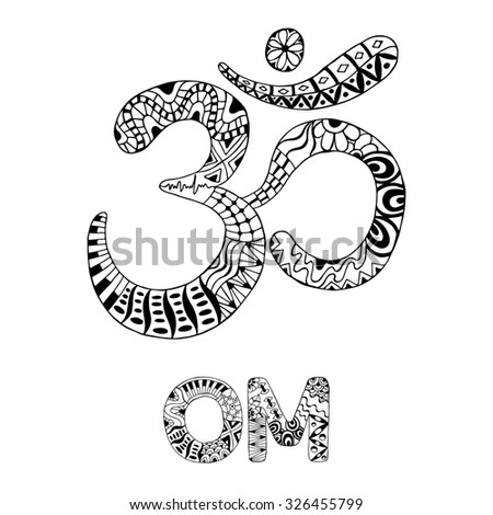 Om Symbol Aum Ohm Hand Drawn Stock Vector Royalty Free 326455799