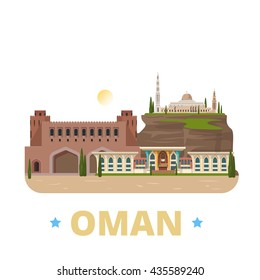 Oman country design flat cartoon style historic showplace web site vector illustration. World vacation travel sightseeing Asia Asian collection. Al Alam Palace Sultan Qaboos Grand Mosque Muscat Gate.