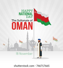 "Oman National Day Celebration. Vector Illustration of ""The Sultanate of Oman Happy National Day! November 18th"""