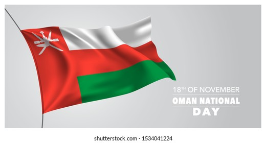 Oman national day greeting card, banner, horizontal vector illustration. Omani holiday 18th of November design element with waving flag as a symbol of independence