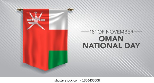Oman national day greeting card, banner, vector illustration. Omani day 18th of November background with pennant