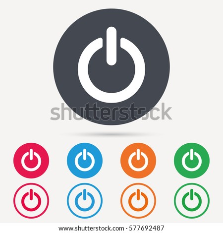 On Off Power Icon Energy Switch Stock Vector Royalty Free