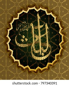 """One of the 99 Name of Allah """"al-Khabir"""" means """"Knower of the apparent and hidden"""""""