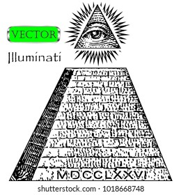 Illuminati Images, Stock Photos & Vectors | Shutterstock