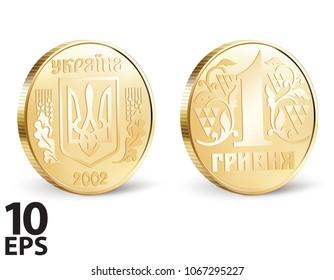 One Ukrainian hryvnia coin. Vector 3d illustration