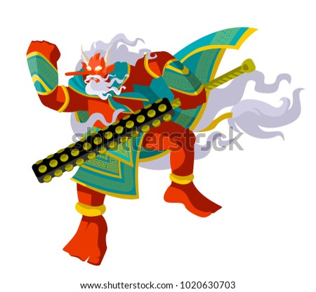 oni ogre creature monster stock vector royalty free 1020630703