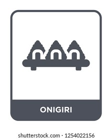 onigiri icon vector on white background, onigiri trendy filled icons from Hotel and restaurant collection, onigiri simple element illustration