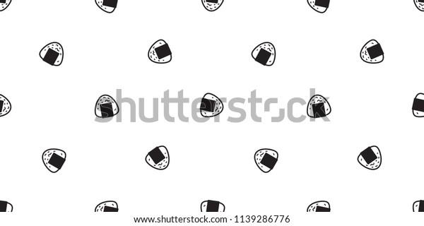 Onigiri Seamless Pattern Vector Sushi Japanese Backgrounds