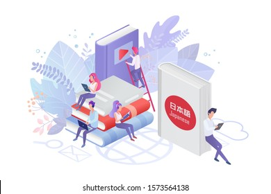 Online language courses isometric vector illustration. Japanese language Internet class, e learning isolated clipart on white background. Distance education, remote school, Japan university lessons.