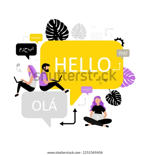 Online Multi Language Translator Different Languages Stock Vector