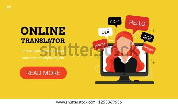 Online Multi Language Translator Woman On Stock Vector