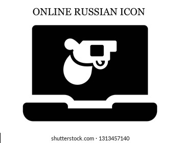 online Pistol icon. Editable online Pistol icon for web or mobile.