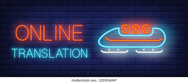 Online translation neon sign. Glowing inscription with blue bobsleigh and team on rick wall background. Vector illustration can be used for sport, competition, bobsleigh