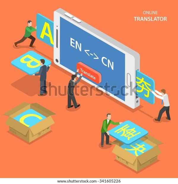 Concepto de vector plano isométrico del traductor en línea. La gente está traduciendo del inglés al chino usando teléfonos móviles.