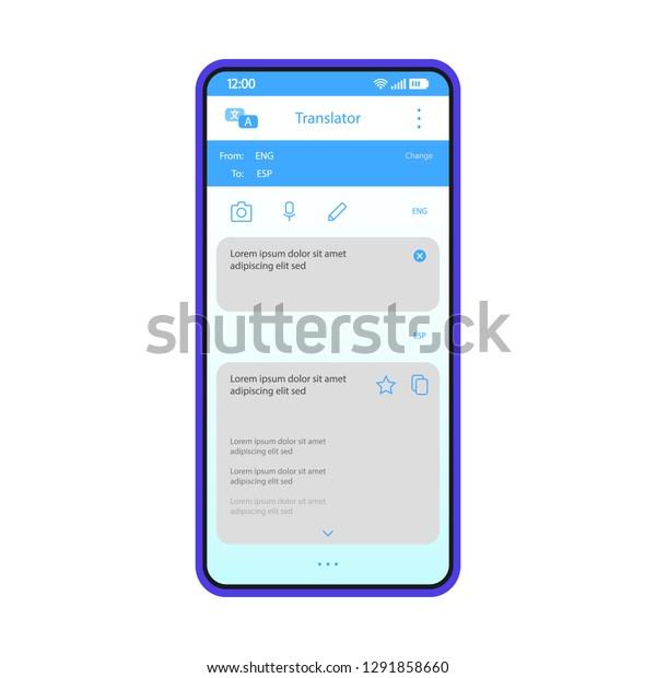 Online Translator Smartphone App Interface Vector Stock