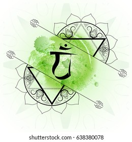 Open forth chakra anahata on green watercolor background. Yoga icon, healthy lifestyle concept. Vector illustration