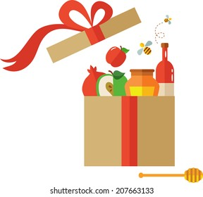 open present box for Rosh Hashanah