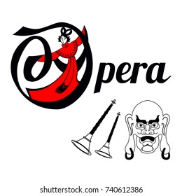 Opera of China card with instruments and mask. Vector illustration.