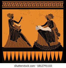 orange and black muses with books