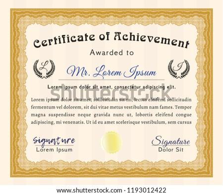 Orange Certificate Achievement Template Detailed Guilloche Stock ...